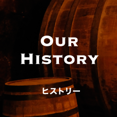 OUR HISTORY ヒストリー